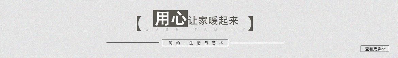 中国木门十大品牌