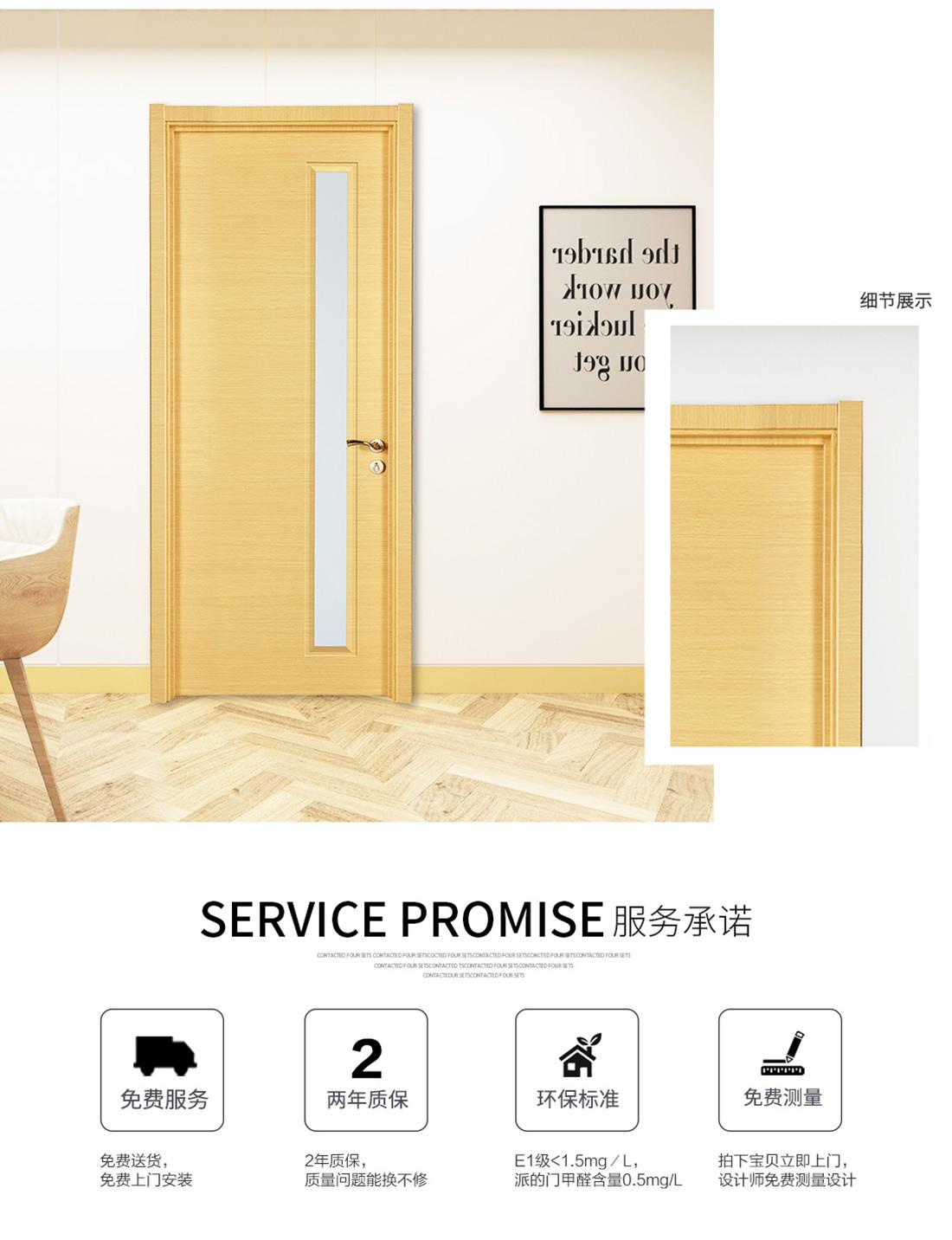派的门横纹米橡PBL003